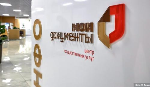 Депутат Мосгордумы Артемьев: Появление роботов в качестве консультантов в МФЦ — это серьезный прорыв