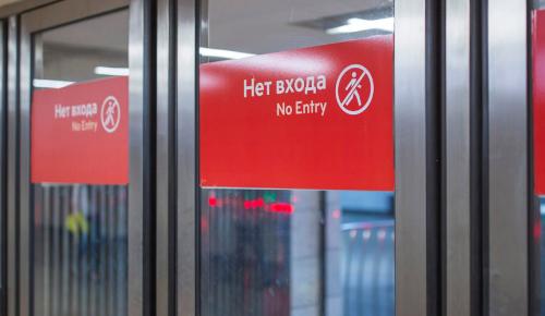 В Москве на две недели закроют участок метро «Беляево» ― «Новые Черемушки»
