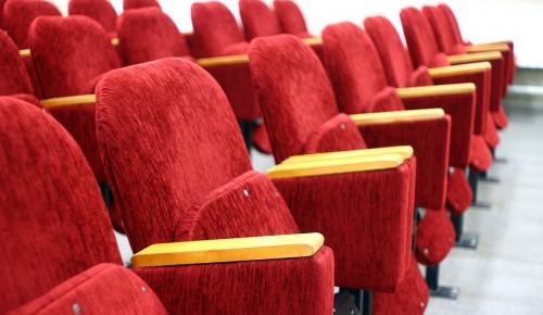 Осенью в ЮЗАО планируется завершить реконструкцию кинотеатра «Витязь»