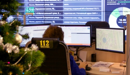 В декабре операторы Системы 112 Москвы приняли более 280 тыc звонков