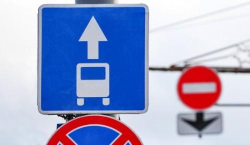 На участках трех улиц в ЮЗАО ограничили движение до 30 апреля