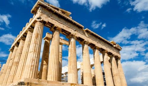 «Мифы и легенды»: ребят ознакомят с персонажами Древней Греции на лекции Московского дворца пионеров