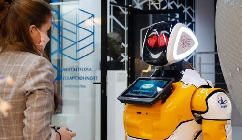 """В детском технопарке """"Наукоград"""" будет преподавать робот"""