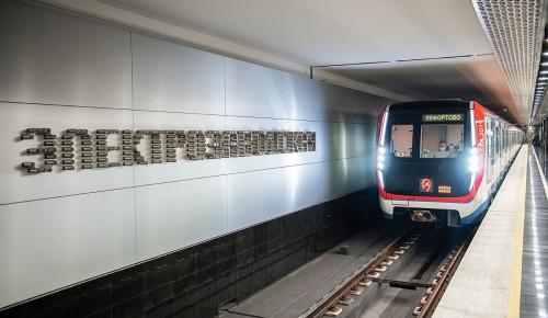 Открытие станции «Электрозаводская» Большой кольцевой линии