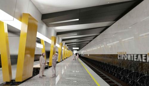 """Стало известно, как будет выглядеть станция метро """"Улица Строителей"""""""