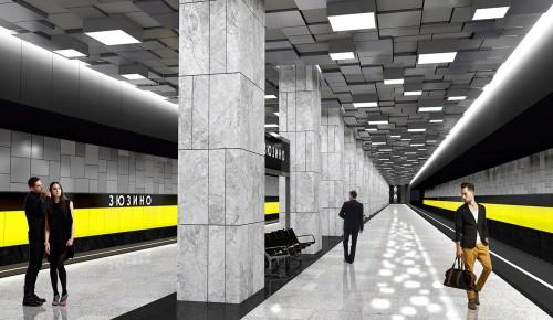 «Новаторская», «Воронцовская» и «Зюзино»: какие станции метро откроют в ЮЗАО в 2021 году