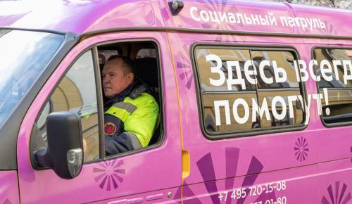 В новогодние праздники бездомным помогают бригады «Социального патруля»