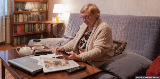 Онлайн-группы проекта «Московское долголетие» будут работать в новогодние каникулы