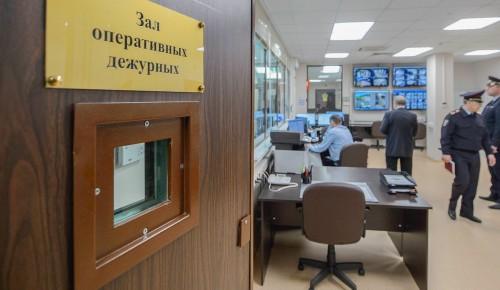 В Москве по решению суда уничтожено свыше двух миллионов контрафактных дисков