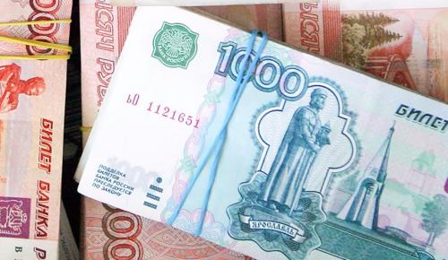 Сенатор Инна Святенко: Развитие мер поддержки граждан заложено в бюджете страны