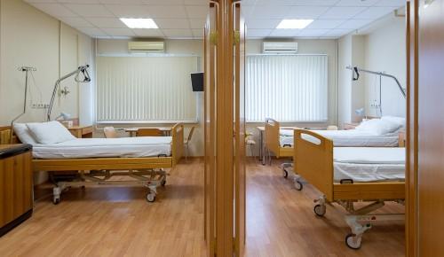 Больница РАН в Ясеневе возвращается к обычному режиму работы