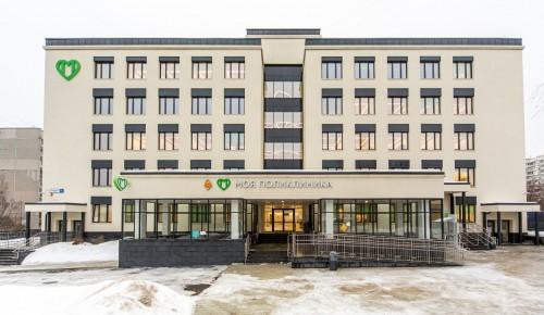 На улице Куликовской снова заработала детская поликлиника № 118