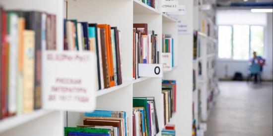 Библиотеки ЮЗАО составили рейтинг популярных книг за январь