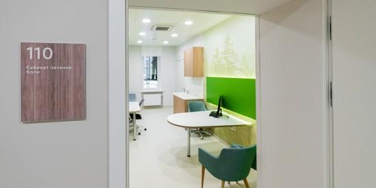 На Азовской улице откроется Центр амбулаторной онкологической помощи