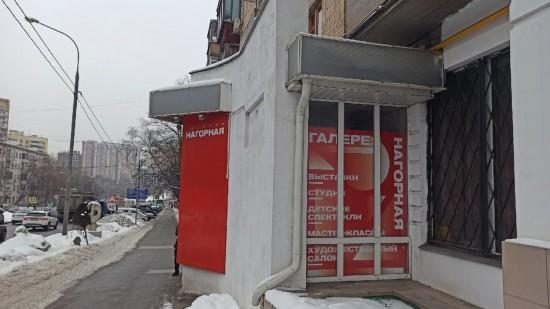 """В галерее """"Нагорная"""" откроется выставка """"Подсознание"""" 6 февраля"""