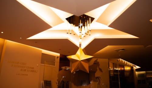 В ЮЗАО открылся музей Героев Советского союза и России после пандемии