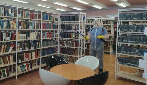 Сотрудники МЧС продезинфицировали библиотеку №190