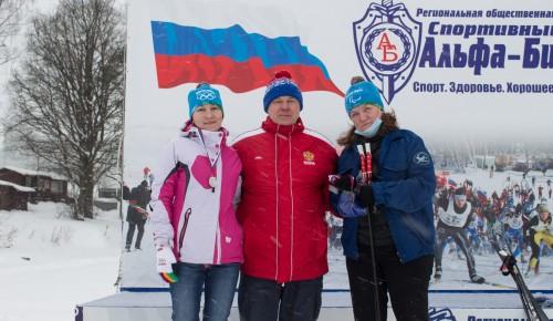 На Юго-Западе столицы состоялись лыжные гонки