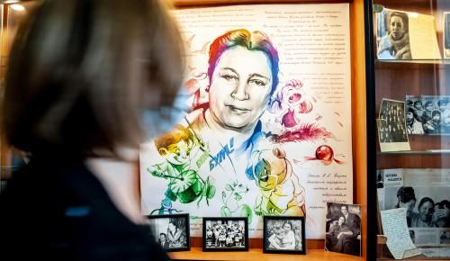 Единственный в России мемориальный музей Агнии Барто находится в библиотеке Академического района
