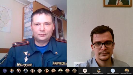 Занятия по пожарной безопасности  со студентами РУДН прошли в онлайн-формате