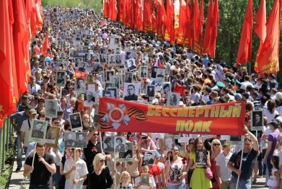 9 Мая «Бессмертный полк - Москва» пройдет по главным улицам столицы
