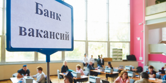 Сенатор Святенко: Центры занятости Москвы предлагают освоить свыше 80 профессий и компетенций