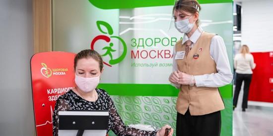 """Робот-диагност поможет проверить здоровье во флагманском офисе """"Мои документы"""" ЮЗАО"""