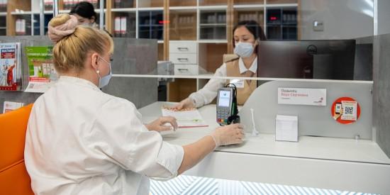 Жители ЮЗАО могут оформить документы службы занятости в центрах госуслуг