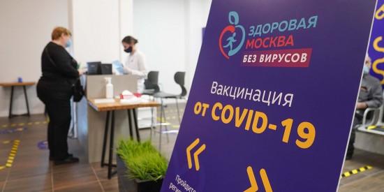 """Выездные бригады начали вакцинацию от COVID-19 в торговом центре """"Калужский"""""""
