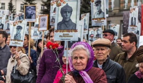 «Бессмертный полк - Москва» пройдет по главной улице столицы