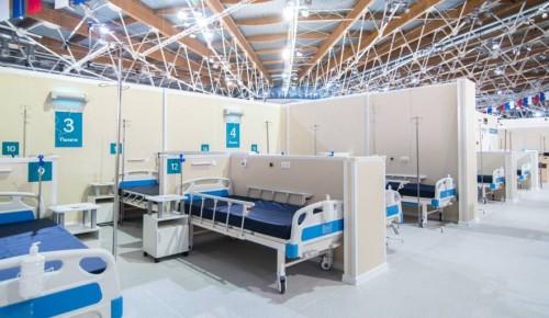 Временный ковид-госпиталь в КВК «Сокольники» принял первых пациентов