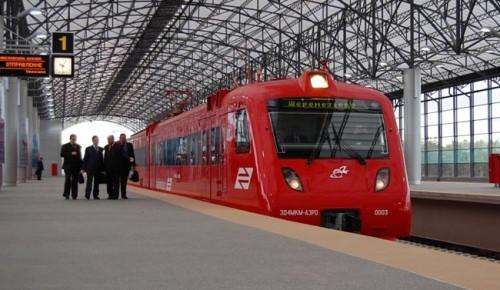 «Активный гражданин» предлагает жителям столицы решить следует ли переносить пункт отправления скоростного поезда с Белорусского на Савеловский вокзал