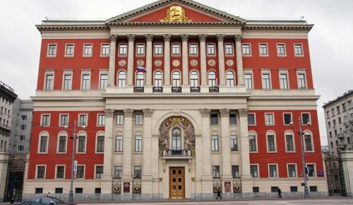 Опубликованы результаты мониторинга открытости государственных органов власти в Москве