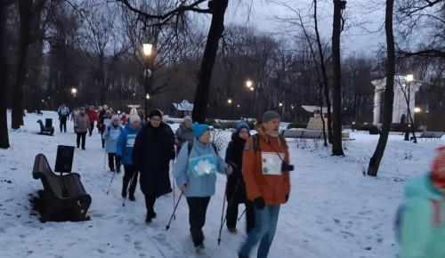 Жители Академического района из клуба «Верста» совершили «Забег обещаний» по зимней Москве