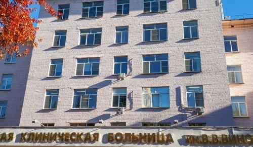 Специалисты больницы им. В.В. Виноградова рассказали о том,что нужно знать об онкологии
