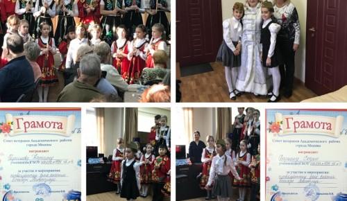 Ученицы школы № 1534 выступили на концерте в Совете ветеранов Академического района