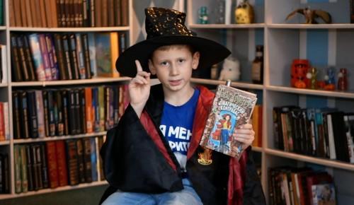 В библиотеке № 178 отметят день рождения Агнии Барто и научат создавать комиксы