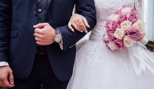 В День России можно будет зарегистрировать брак в двух ЗАГСах Москвы