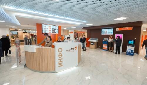 Оформить соцобслуживание на дому можно в центрах госуслуг Москвы