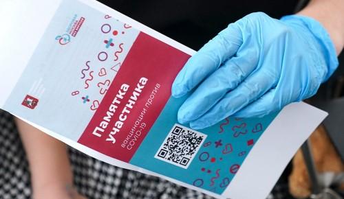 В поликлинике № 134 прививку от коронавируса теперь смогут сделать работники турагентств и риелторы