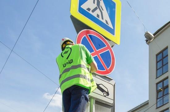 Столичные коммунальщики к осени приведут в порядок все светофоры и дорожные знаки