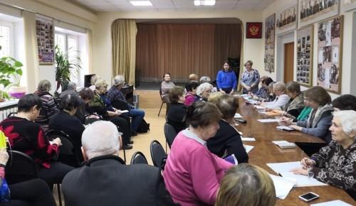 В Совете ветеранов Академического района разъяснили порядок предоставления социального обслуживания на дому