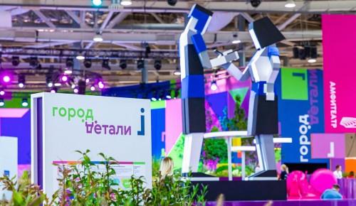 На выставке «Город: детали» можно будет увидеть около сотни детских игровых развивающих комплексов