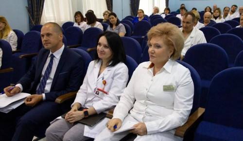 Для сотрудников больницы им. В.В. Виноградова организовали семинар по внутреннему аудиту