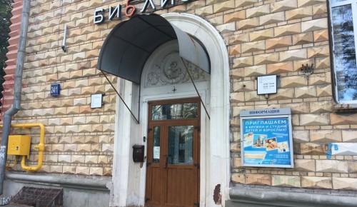 Сегодня в библиотеке им. Агнии Барто стартует окружной этап конкурса «Живая классика»