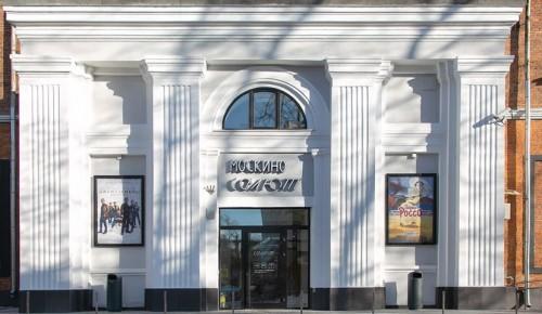Кинотеатр «Салют» устраивает вечеринку в честь открытия после ремонта