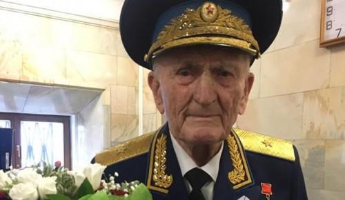 Мэр Москвы Сергей Собянин вручил юбилейную медаль в честь 75-летия Победы в Великой Отечественной войне ветерану из Академического района