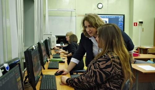 Педагоги школы № 1534 поучаствовали в практическом семинаре по использованию мультимедийных технологий
