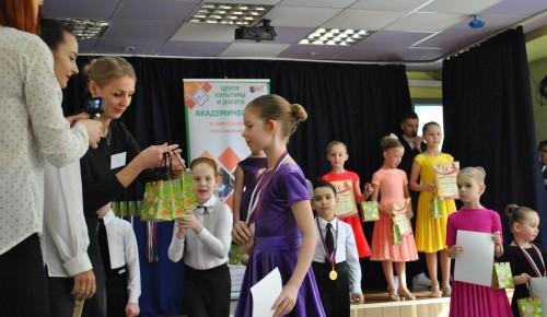 В центре «Академический» провели танцевальный турнир «Академический вальс»