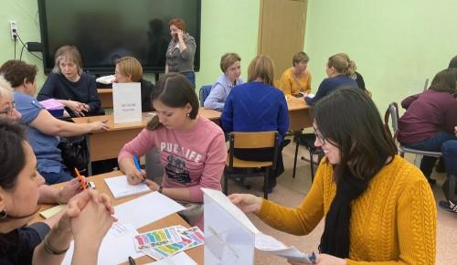 Педагоги «Юго-Запада» рассказали о работе с детьми с особыми образовательными потребностями
